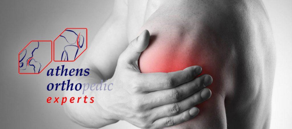 Οστεοαρθρίτιδα ώμου