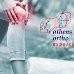 Τενοντίτιδα του επιγονατιδικού τένοντα – το γόνατο του «άλτη»