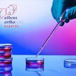 Θεραπεία Ορθοπαιδικών Παθήσεων με Βλαστοκύτταρα