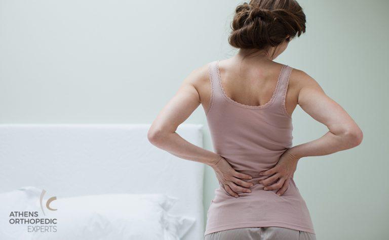 Κήλη μεσοσπονδύλιου δίσκου: Όχι στον πόνο, ναι στη φυσιολογική ζωή